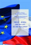 The EU ‒ Russia: The Way out or the Way down?
